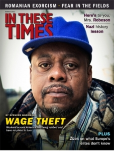 ITE cover wage theft